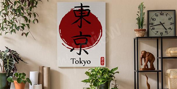 Obraz Tokio a červené slunce